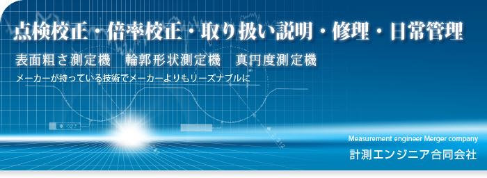 転職なら 日本モレックス合同会社/製品設計の求人情報 -
